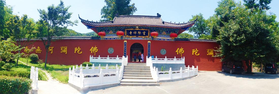 寺院雕塑项目案例