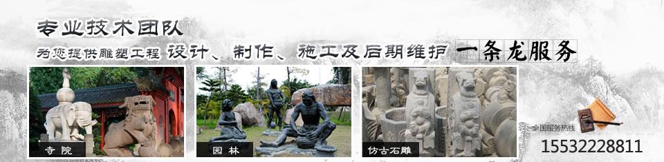 曲阳霖润园林雕塑有限公司
